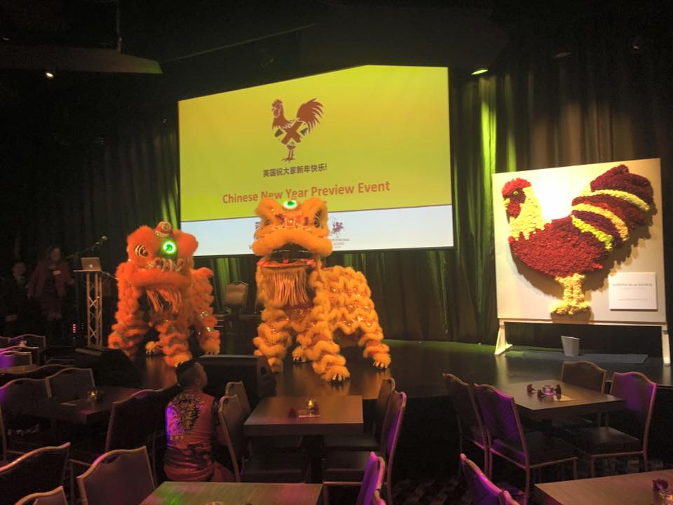 Chinese New Year Preview Party